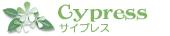 cypreWhi_edited-1